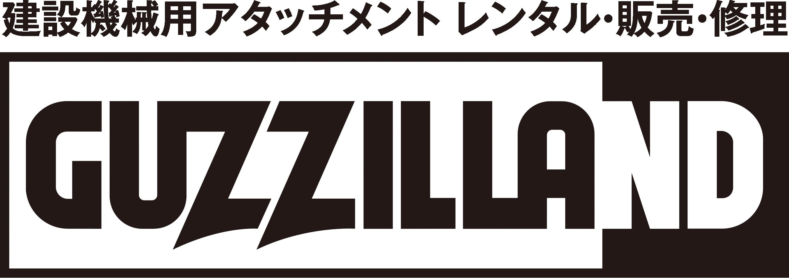 GUZZILLAND_logo