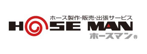 hoseman_logo