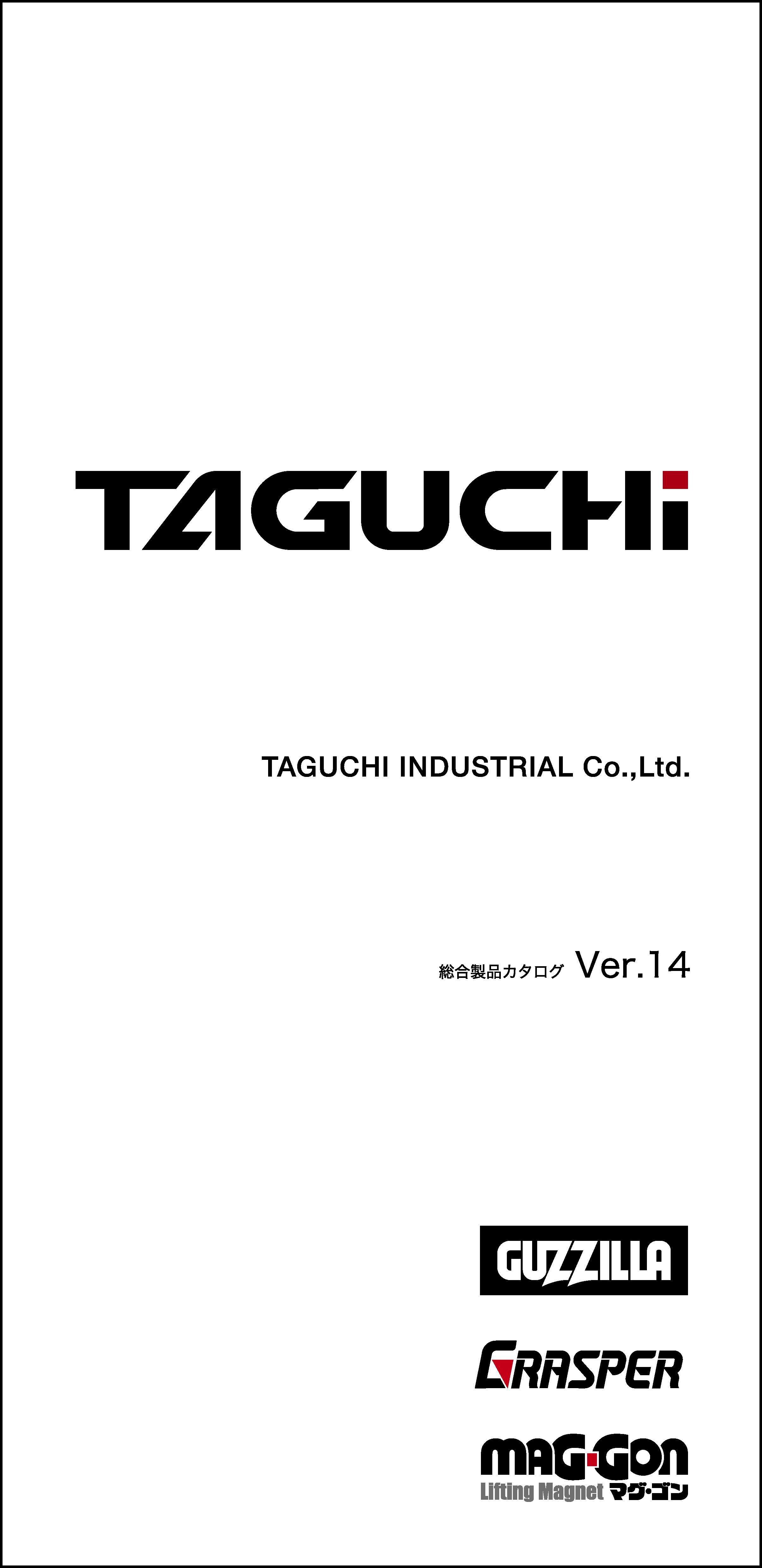 TAGUCHI_sogocat_vol14_2004_h1